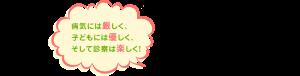 main_copy_02